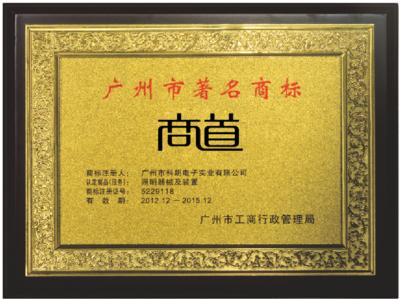 公司荣誉5.png